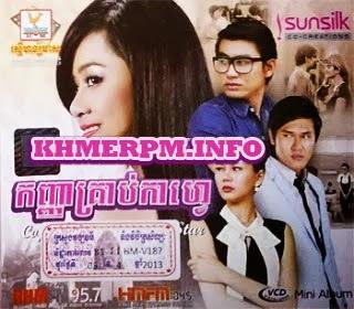 RHM VCD Mini Album - Coffee Shop Girl, The Star