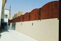 شركة سواتر الرياض