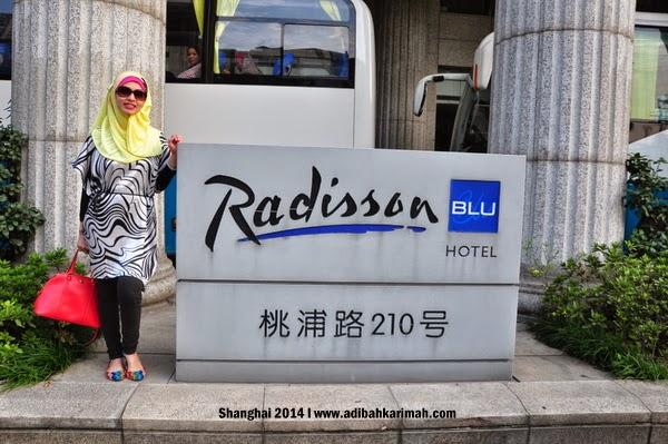 radisson blu hotel shanghai