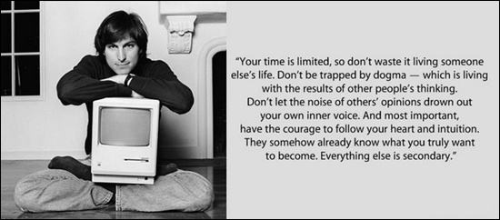 steve-jobs-inspirational-quote