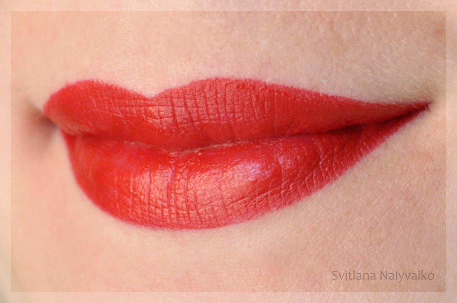 Lamel Professional Intense Color Lipstick в оттенке 06