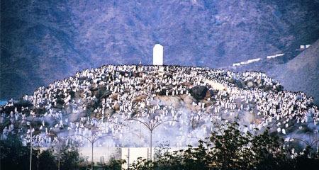 وقفة عرفات كل عام وانتم بخير Arafat
