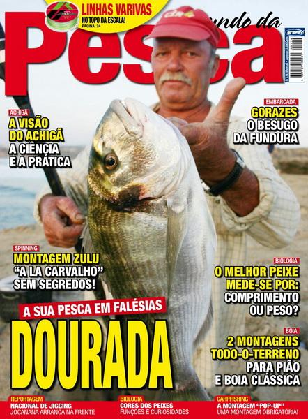 Mundo Da Pesca – Nº 174 Agosto (2015)