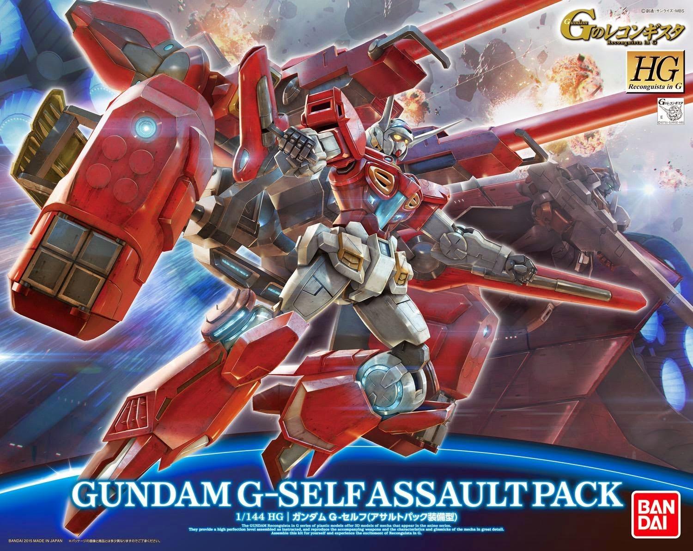 Gundam G-Self Assault Pack
