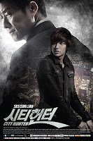 ABS-CBN City Hunter 08.24.2012