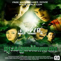 [ Movies ] Pyouh Sangkhorea Bambek Mekhea - Khmer Movies, chinese movies, Series Movies
