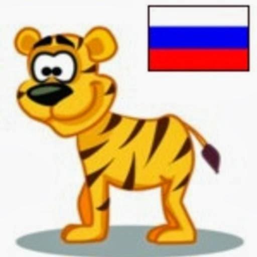 Y en Ruso