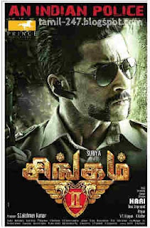 Singam 2 Review, Singam part 2 movie review, Singam Tamil cinema review, Singam 2013 review, New Tamil movie Singam review after release, Tamil Movie Reviews, tamil cinema reviews, singam full movie, singam 2 download, watch singam two online