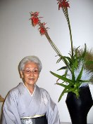 Ellen Gordon Allen - Ikebana International
