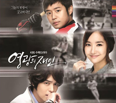 Sinopsis Glory Jane | Drama Korea Terbaru ANTV 2012