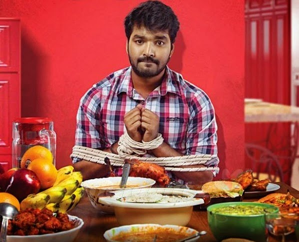 Vadacurry Teaser Get Good Response | Jai, Sunny Leone, Swathi