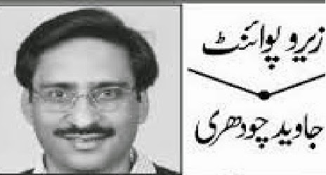 http://books.google.com.pk/books?id=_kUOBQAAQBAJ&lpg=PA1&pg=PA1#v=onepage&q&f=false