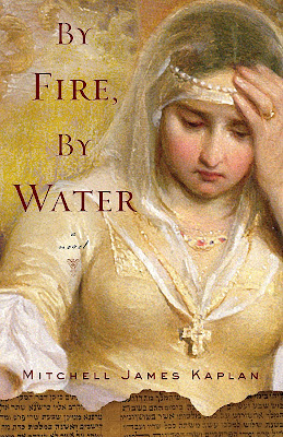 Book Review: By Fire, By Water
