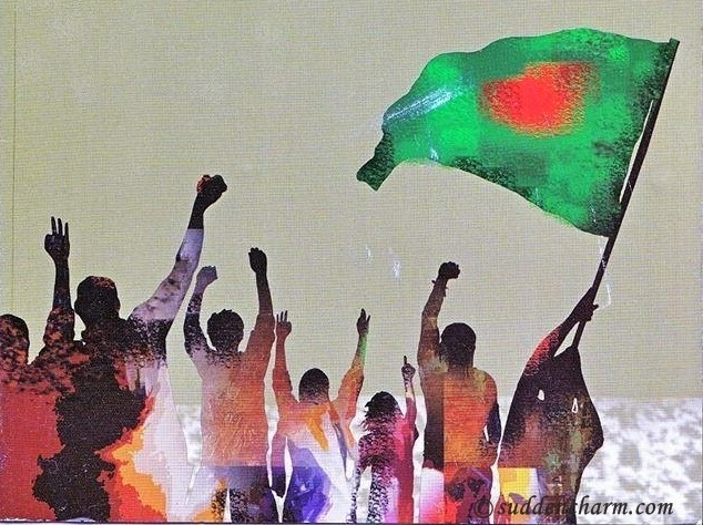 celebration of independence day in bangladesh The doodle commemorated bangladesh independence day 2018 with a depiction of the bangladesh flag waving proudly over the landscape bangladesh independence day 2018: google dedicates doodle.