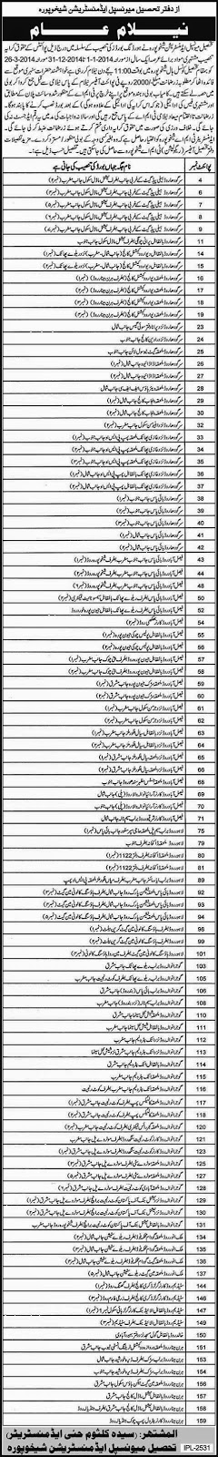 Tma Sheikhupura Auction Notice 2014