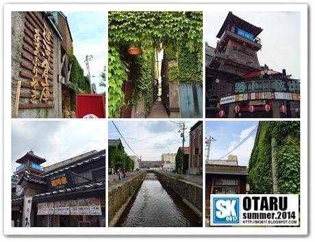 Otaru Japan - Around Otaru Canal