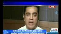 Kamal Latest Interview – Properties Are Invested For The Film Viswaroopam