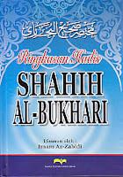 toko buku rahma: buku ringkasan hadis shahih al bukhari, pengarang imam az-zabidi, penerbit pustaka amani