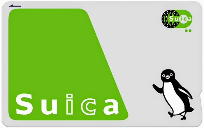 Suica Card Day 1