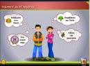 Online Εκπαιδευτικό Λογισμικό Α'Βάθμιας