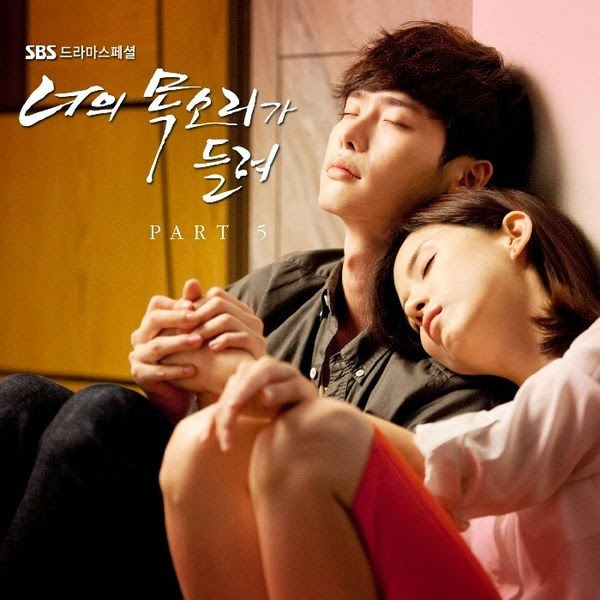 I Hear Your Voice mp3 OST Full Album