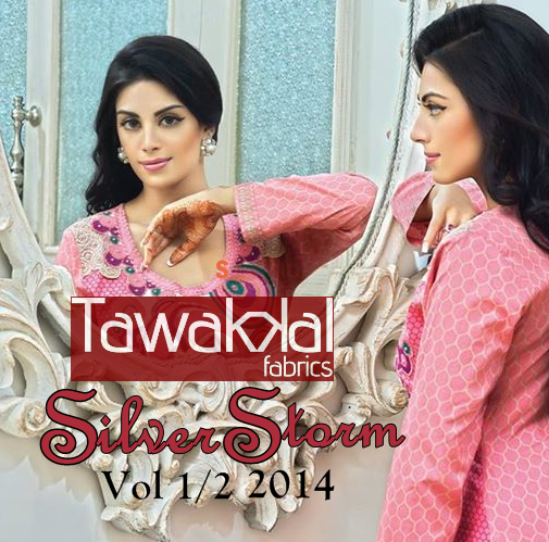 Tawakkal Silver Storm Collection 2014