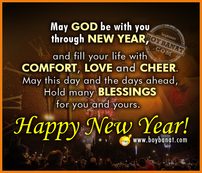 New Year Quotes, Wishes, Sayings and Greetings ~ Boy Banat