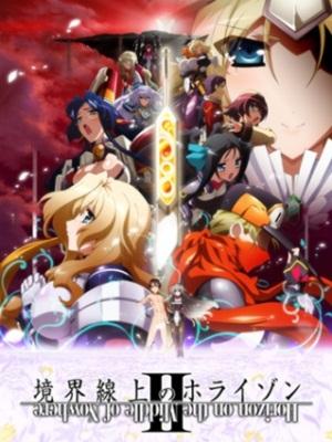 Kyoukai Senjou no Horizon 2