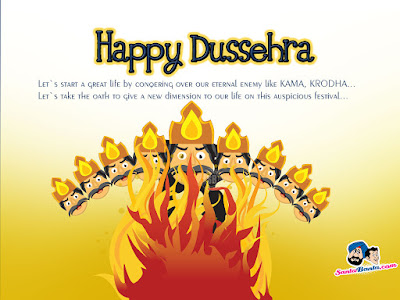 best-dussehra-2015-pictures-with-message