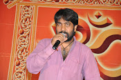 Rey Movie Success Meet photos-thumbnail-18
