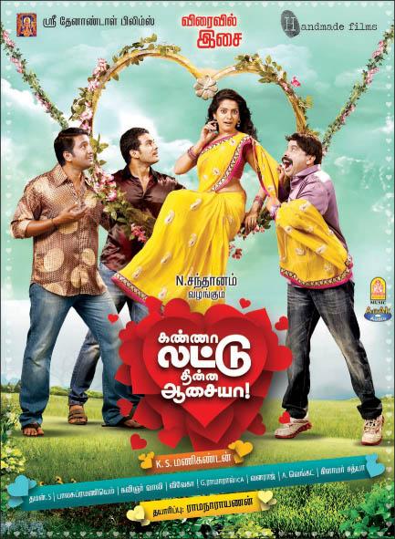 Tamil Hd Movie Vob