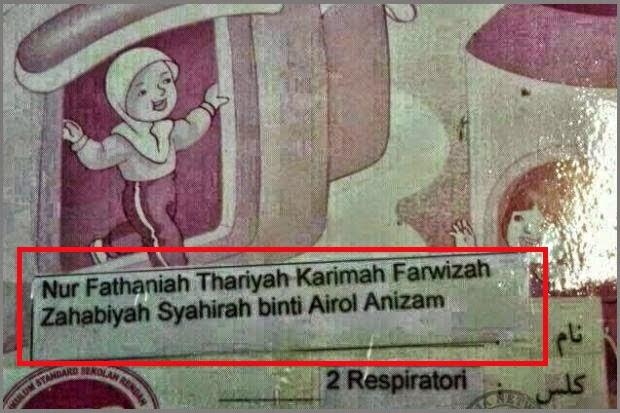Rekod Nama terpanjang di Malaysia didedahkan