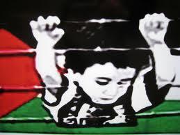 Derma Untuk Gaza