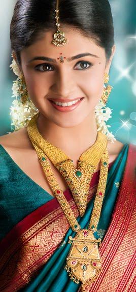 Vummidi Bangaru Jewelry Latest Designs