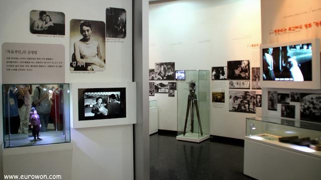 Museo del Cine de Corea