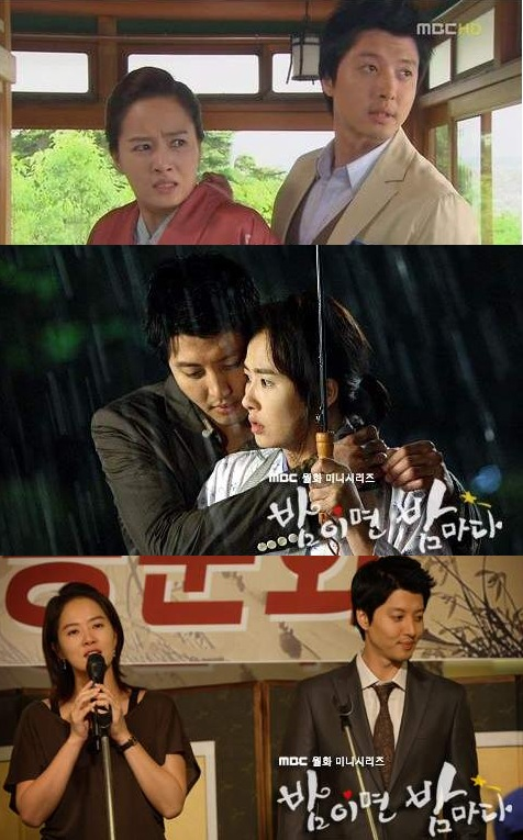 9 the Great Couple in K-drama - My Short Obsession