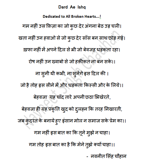 Poems Quotes And Short Stories Navneet Singh Chauhan