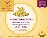 malabar-gold-diamonds-free-rs-1000-amazon-gift-card