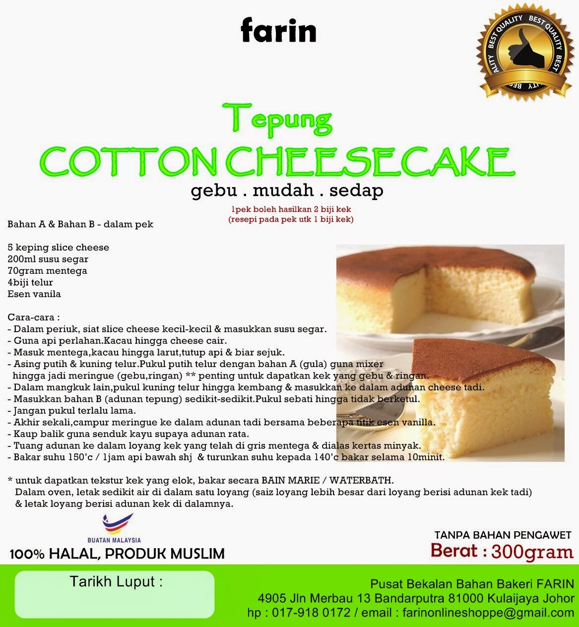 Cotton Cheese