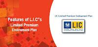 LIC's Limited Premium Endowment Plan
