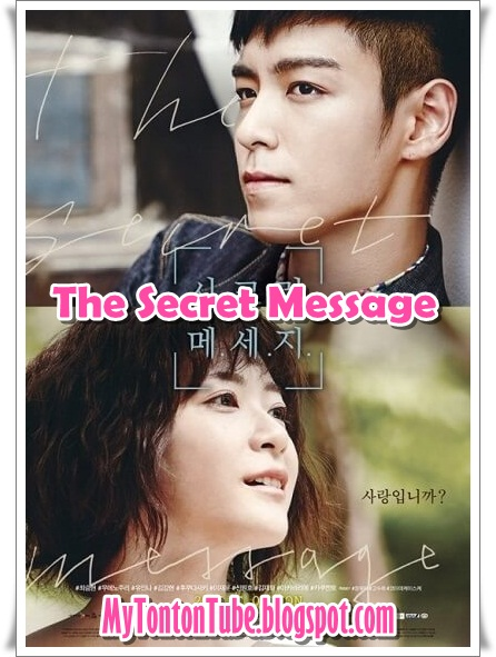 The Secret Message (2015) Korea - Full Episode