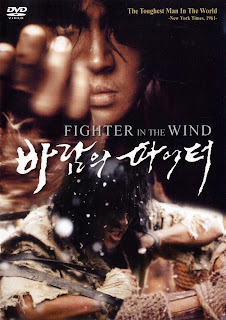 Fighter in the Wind: Lucha o Muere Poster
