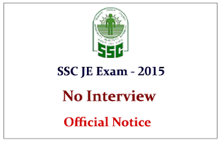 No Interview For SSC Junior Engineer