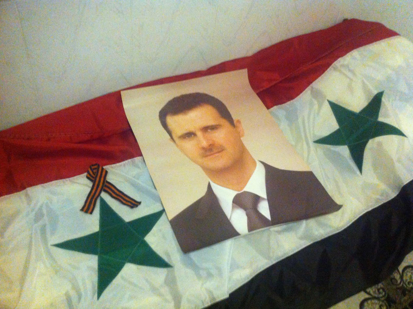 Viva Síria! Viva Assad!
