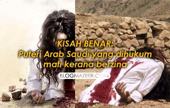 Misha'al binti Fahd al Saud, Puteri Arab Saudi yang dihukum mati kerana berzina