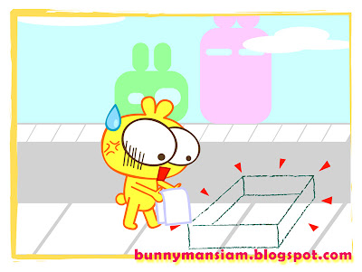 บันนี่แมน - Love at the first sight 9