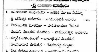 sai amritwani telugu lyrics pdf
