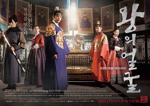 ซีรี่ย์เกาหลี The King's Face [ซับไทย]