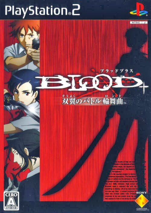 Torrent Super Compactado Blood+ Souyoku No Battle Rondo PS2
