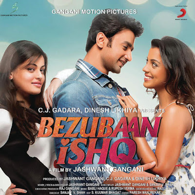 Bezubaan Ishq (2015) Hindi Full Movie Watch Online and Download Free Mp4 HD